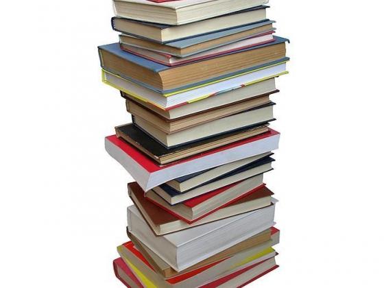 Lacordaire Annual Book Sale